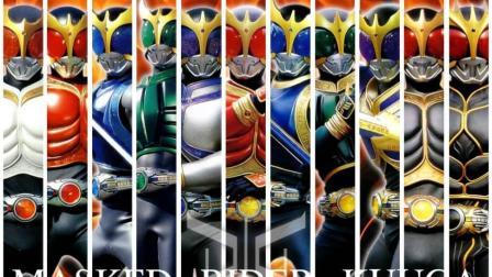 假面骑士Kuuga唯一一次被吊打, 五种颜色变身形态轮番上阵