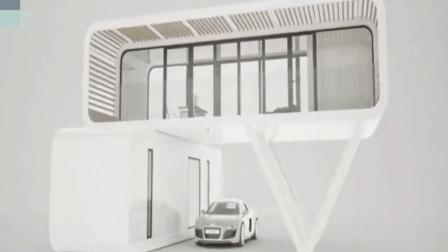 马云真没骗我们: 最新可移动房子, 想去哪都行, 房子真要掉价了?