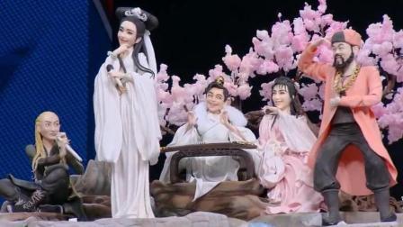 糖王周毅做出的快乐家族造型, 何炅谢娜吴昕谁最像呢