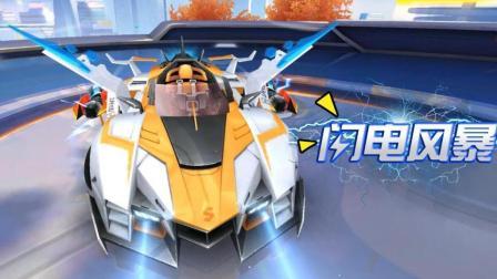 QQ飞车手游: 比A车还要厉害的变形S车即将登场! 小橘子的专属座驾闪电风暴!