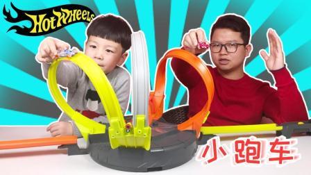 风火轮火辣小跑车玩具视频轨道赛车车队迈凯伦小汽车动画片轨道车