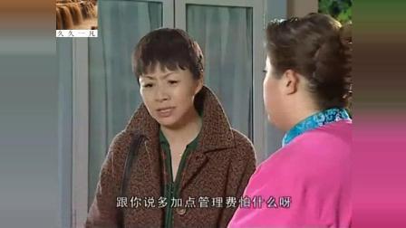 《家有儿女》刘梅真是一个好妈妈, 听说自己的孩子出事说话都不正常了, 虽然不是亲生的