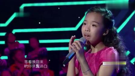 10岁女孩儿把刀郎的歌唱到这种程度, 刀郎都要给她点赞!