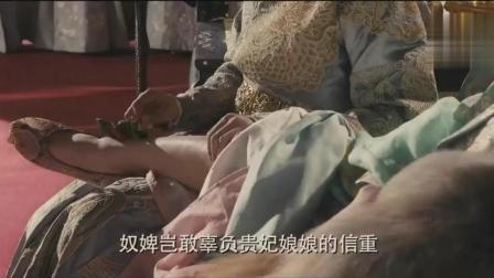 《龙门飞甲》一个太监可以和贵妃这样玩,可惜始终是个太监