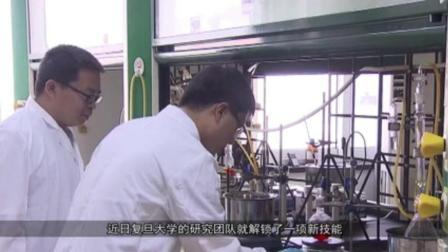 中国人造血液发电系统, 用血液流动产生电, 可以给手机充电了