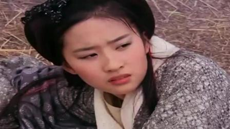 村民上山砍柴发现蛇身美女 出手伤她不知她是女娲的后人!