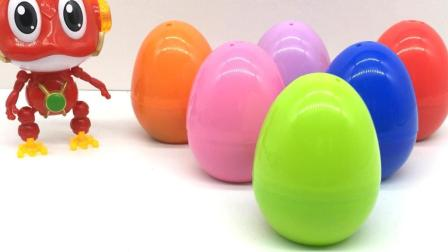 玩具乐园出奇蛋 快乐酷宝拆彩蛋出奇蛋惊喜蛋玩具