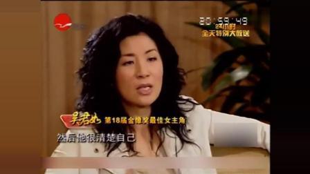 那么多人不理解星爷, 看金像奖主席和吴君如怎么评价周星驰的?