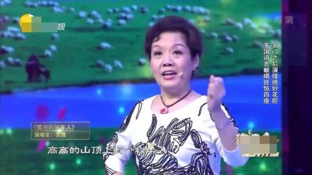 """评剧皇后""""新凤霞""""之女献唱绝妙花腔技惊四座, 堪比""""苏珊大妈"""""""