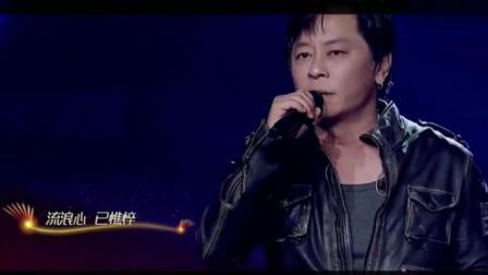 两首经典歌曲, 李翊君《雨蝶》王杰《英雄泪》音乐响起, 都是回忆!