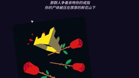 你见过被人亲死的王后吗? 还是两次! ——《王权: 女王陛下》