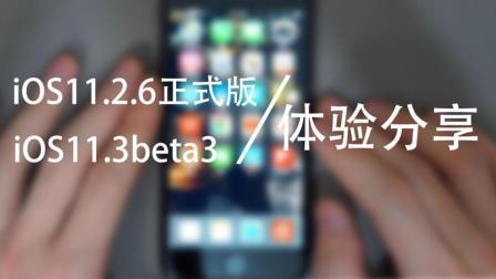 和体验, iPhone X才是苹果亲儿子!