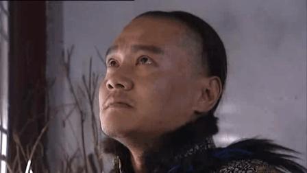 《雍正王朝》第二回: 康熙撞破太子好事, 决心废黜太子, 保太子, 胤祥仗义执言, 有血性, 真侠王