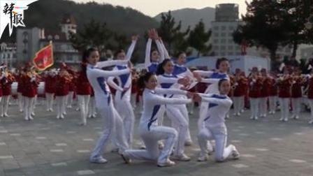朝鲜拉拉队韩国致谢演出