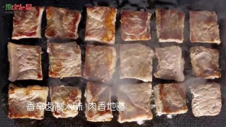 【撩吃货推荐-香辣味五香牛肉粒】牛肉干熟食特产零食小吃
