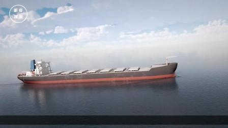 日本一艘价值50亿的船沉没, 日本: 因为中国, 导致我们损失数百亿