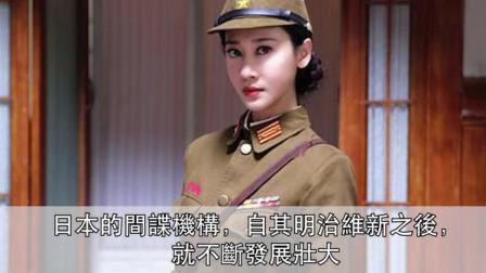 日本女间谍宁死不招, 戴笠上一刑具, 要其脱光受刑, 立刻就屈服了