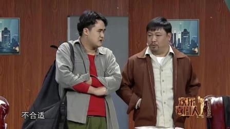 小品贾冰《人在囧车》完整版 电视里删除了很多