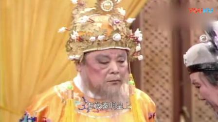 《新白娘子传奇》皇上问起观世音和白素贞的模样 疑问妖精为何那么艳丽