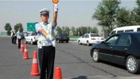 交警提醒: 高速又出新骗局, 骗子化身交警查车, 多位车主被骗