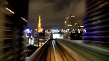 「唯西影像广告片」-2018圣象年会回顾视频