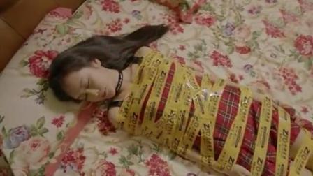 美女一觉醒来, 全身都被胶带绑着