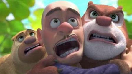 《熊出没3变形记》虽说是动画片, 很多成年人看了都飙泪