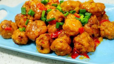 香喷喷的豆腐丸子新做法, 味道鲜美, 下饭倍棒