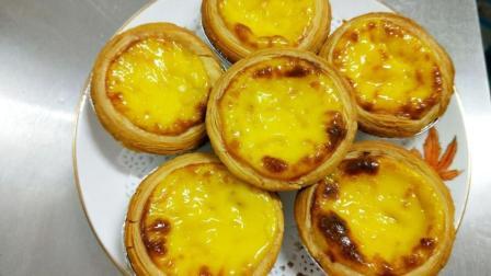 蛋挞的做法, 全蛋无奶油, 一点也不油腻, 一口气能吃好几个!
