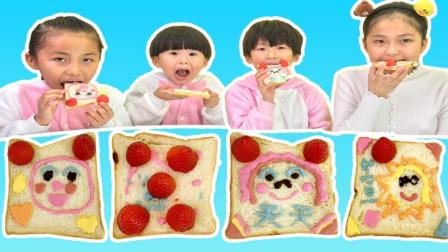 苏菲亚和小朋友用巧克力DIY卡通形象面包片 苏菲娅玩具