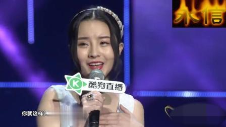 汪苏泷和韩智恩合唱《有点甜》唱出了恋爱的感觉