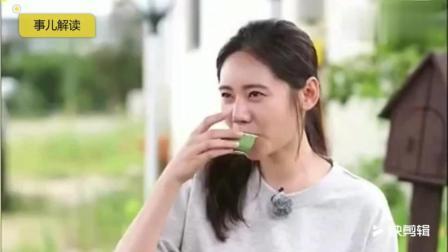 秋瓷炫谈到自己的中国明星朋友, 刚说出来名字, 韩国人不淡定了!