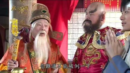戏说台湾《福德老爷迎灯排》第二段