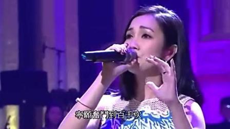 谢安琪翻唱甄妮《奋斗》一首经典的粤语老歌, 听过的都老了吧!