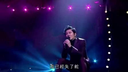 孙耀威翻唱吕方《求你讲清楚 》, 唱功依然这么好, 这现场真好听