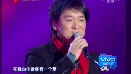 李宗盛 周华健现场合唱《真心英雄》, 不朽的经典, 满满的回忆, 百听不厌!