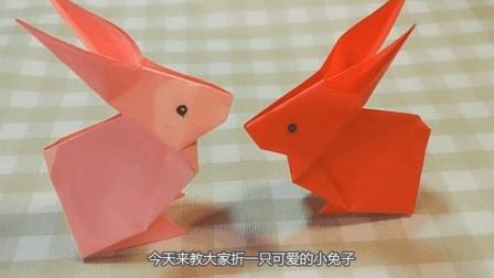 儿童手工折纸: 立体小兔子! 简单易学, 带一只回家吧!