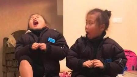 【15秒搞笑视频】这2小姐妹笑死人不偿命, 太逗了