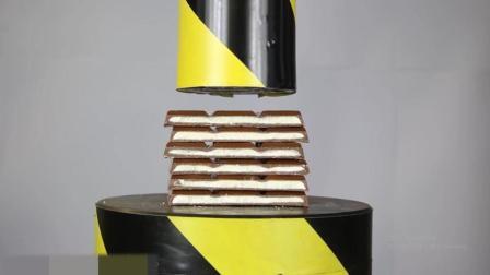 用液压机压黑巧克力, 会发生什么事?