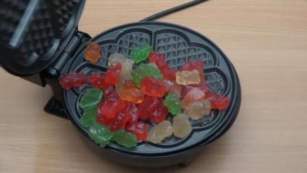 把小熊橡皮糖扔到烙饼机里, 会发生什么事?