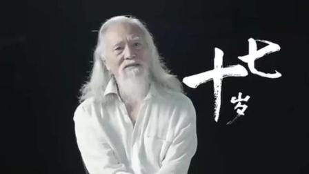 东北大爷王德顺2018最新励志演讲!