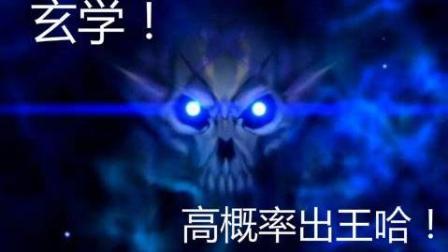 【玄学抽卡】教你高概率出王哈(SSR)