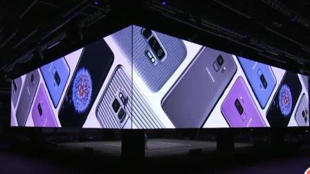 三星S9发布会回顾: 似乎叫S8s更合适?