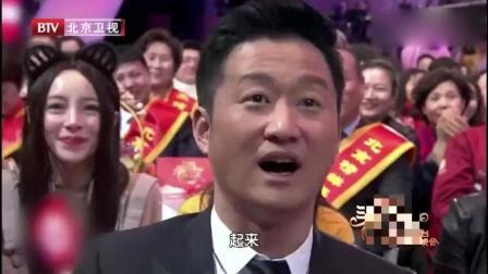 直播现场, 谢楠突然问吴京: 你起来, 我说的话好使不? 吴京尴尬了