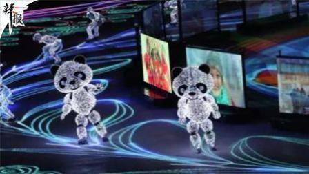 """震撼!冬奥会""""北京8分钟""""来了"""