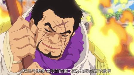 大将藤虎vs革命军萨博, 重力果实与烧烧果实的精彩对决!