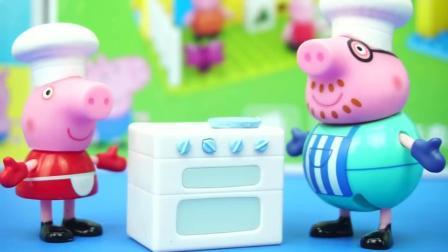 小豬佩奇的厨房过家家玩具!