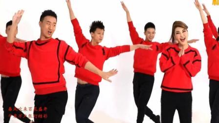 王广成最新舞蹈作品, 广场舞红红火火中国年原创喜庆风格