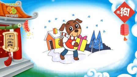 十二生肖简笔画之戌狗, 冬日里的新年狗给大家送上满满的祝福