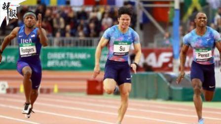 中国速度! 苏炳添6秒50夺60米四连冠